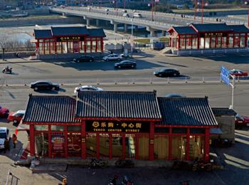 阳泉市桃北东街人行地下通道及商业街项目