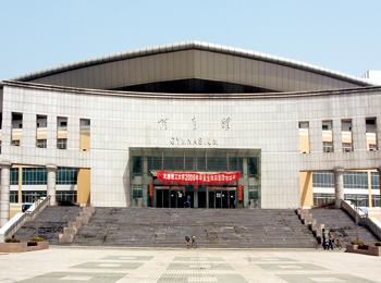太原理工大学体育馆