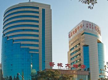 晋城大酒店