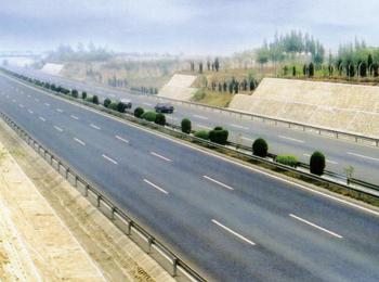 长安高速公路